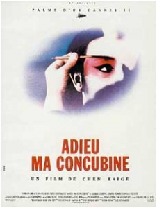 les_cahiers_du_cinema_comments_on_farewell_my_concubine_250